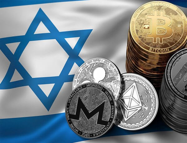 Ізраїль розробляє власну криптовалюту — «криптошекель»