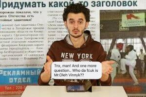 Життя Новини з пальця: феєрверк з дідуся і хто такий Олег Винник (s2e7) embed-video відео гумор новини з пальця україна
