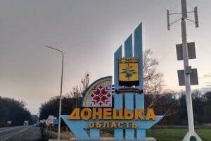 Життя На трасі у Донеччині встановили систему метеоконтролю, відеонагляду та освітлення на сонячних батареях донецьк енергетика новина сонячні батареї україна