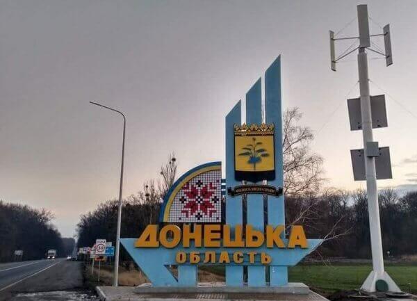 На трасі у Донеччині встановили систему метеоконтролю, відеонагляду та освітлення на сонячних батареях
