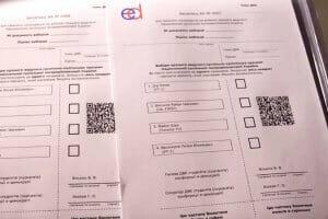 Технології В Україні створили бюлетені для голосування, яке неможливо підробити безпека новина смартфони україна