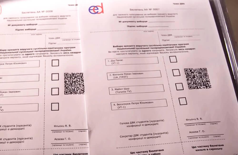 В Україні створили бюлетені для голосування, яке неможливо підробити