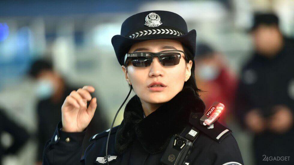 Китайська поліція ловить злочинців за допомогою розумних окулярів