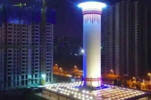 Технології У Китаї запустили найбільший у світі очищувач повітря екологія кнр новина у світі