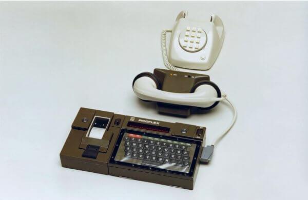 Як працював домашній інтернет 1984 року