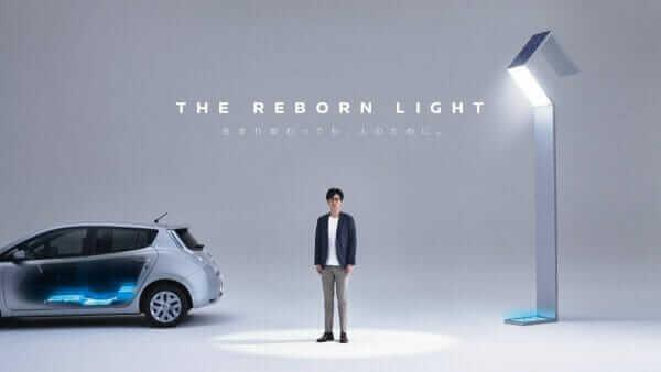 Місто в Японії стане першим у світі, де вуличні ліхтарі працюють на вживаних акумуляторах від електрокарів
