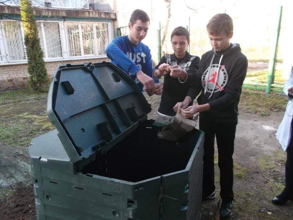200 українських шкіл будуть компостувати відходи з їдалень