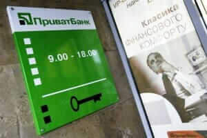 Інтернет ПриватБанк запустив прийом платежів через Telegram telegram бізнес месенджери ПриватБанк україна