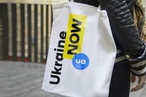 Життя «Україна — ні» або як наша держава отримала офіційний туристичний бренд Дизайн Туризм у світі україна