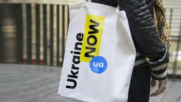 «Україна — ні» або як наша держава отримала офіційний туристичний бренд