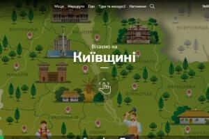 Життя Google запустив віртуальні тури найвизначніими пам'ятками України google віртуальна реальність Київ новина україна