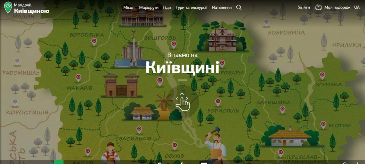 Google запустив віртуальні тури найвизначніими пам'ятками України