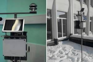 Технології Черкаський студент створив унікальну метеостанцію, що збирає дані про забруднення повітря WIX безпека зроблено в Україні новина Сільське господарство україна черкаси