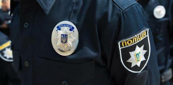 My Pol — в Україні знову запрацював додаток для виклику поліції