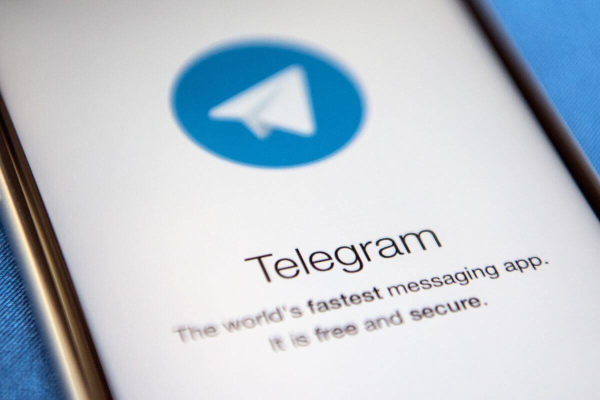 Чи справді Telegram читає ваші повідомлення?