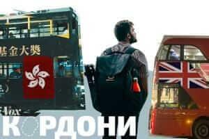 Життя [VOX] Як 156 років британського керівництва змінили Гонконг embed-video vox відео історія