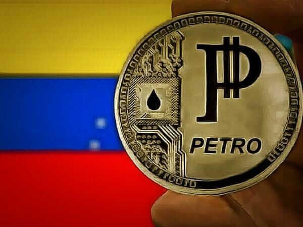 У Венесуелі заробітну плату отримуватимуть криптовалютою