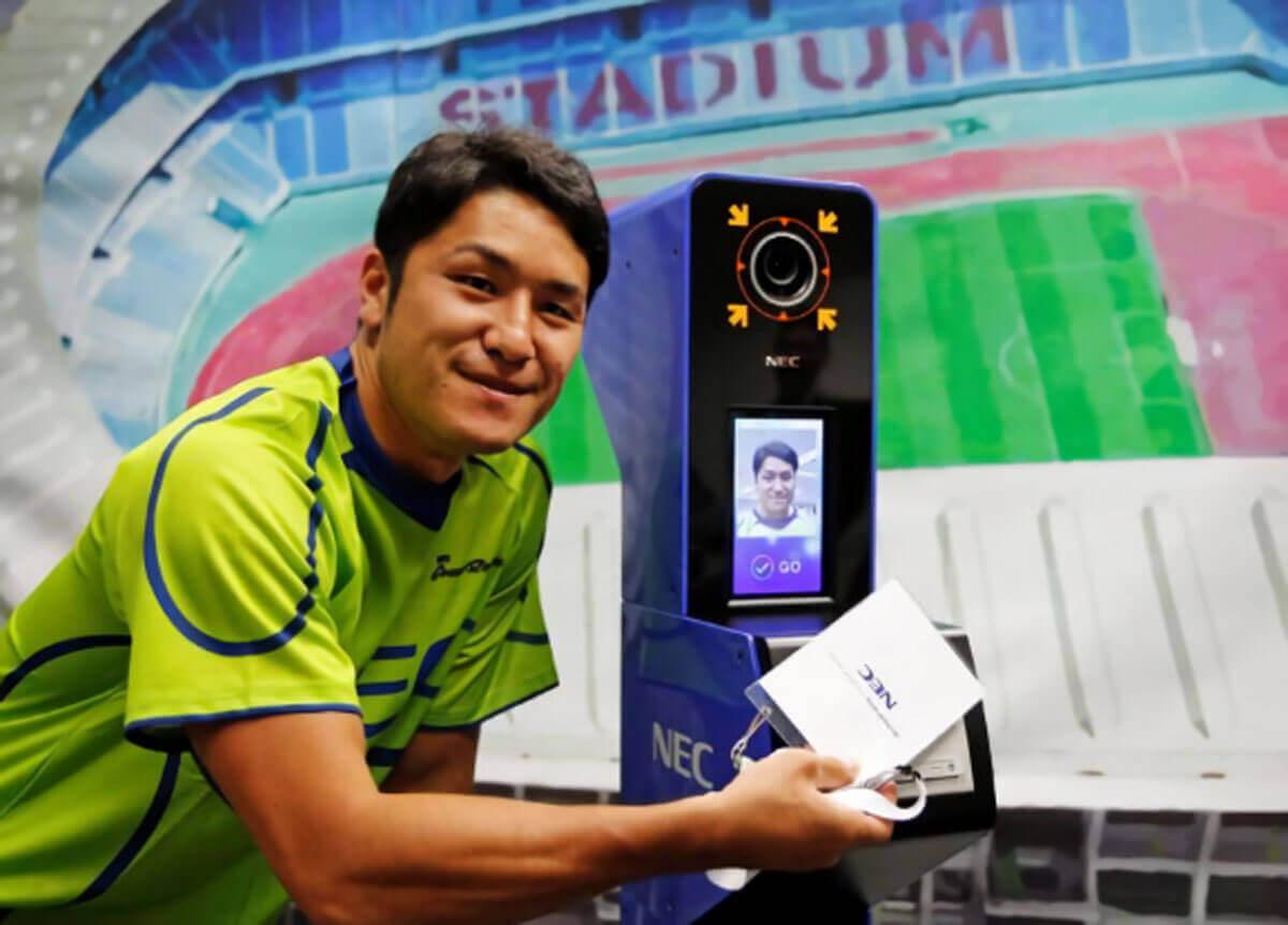 На Олімпійських іграх 2020-го року в Токіо працюватиме повністю автоматична система розпізнавання людей