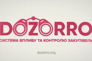 Технології Штучний інтелект допомагає шукати корупцію в системі ProZorro ProZorro зроблено в Україні новина україна штучний інтелект