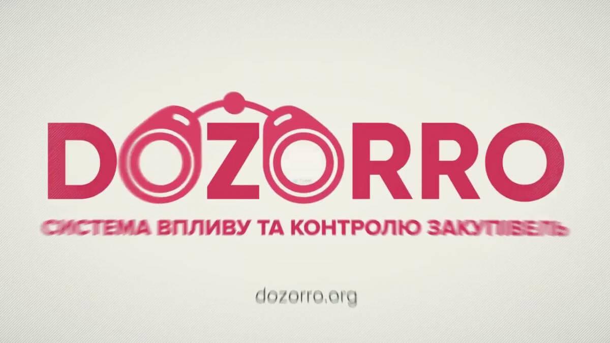 Штучний інтелект допомагає шукати корупцію в системі ProZorro