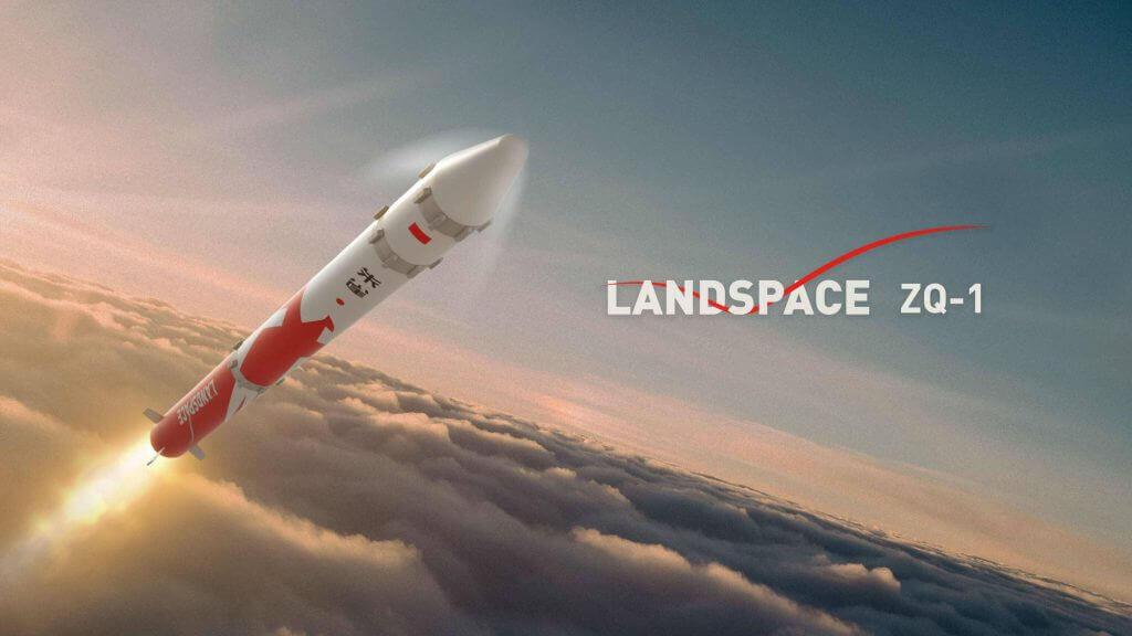 Цього року в Китаї відбудеться перший приватний запуск ракети