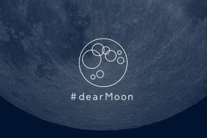 Життя Японський мільярдер безкоштовно повезе з собою на Місяць митців з усього світу DearMoon SpaceX ілон маск космос Місяць сша японія