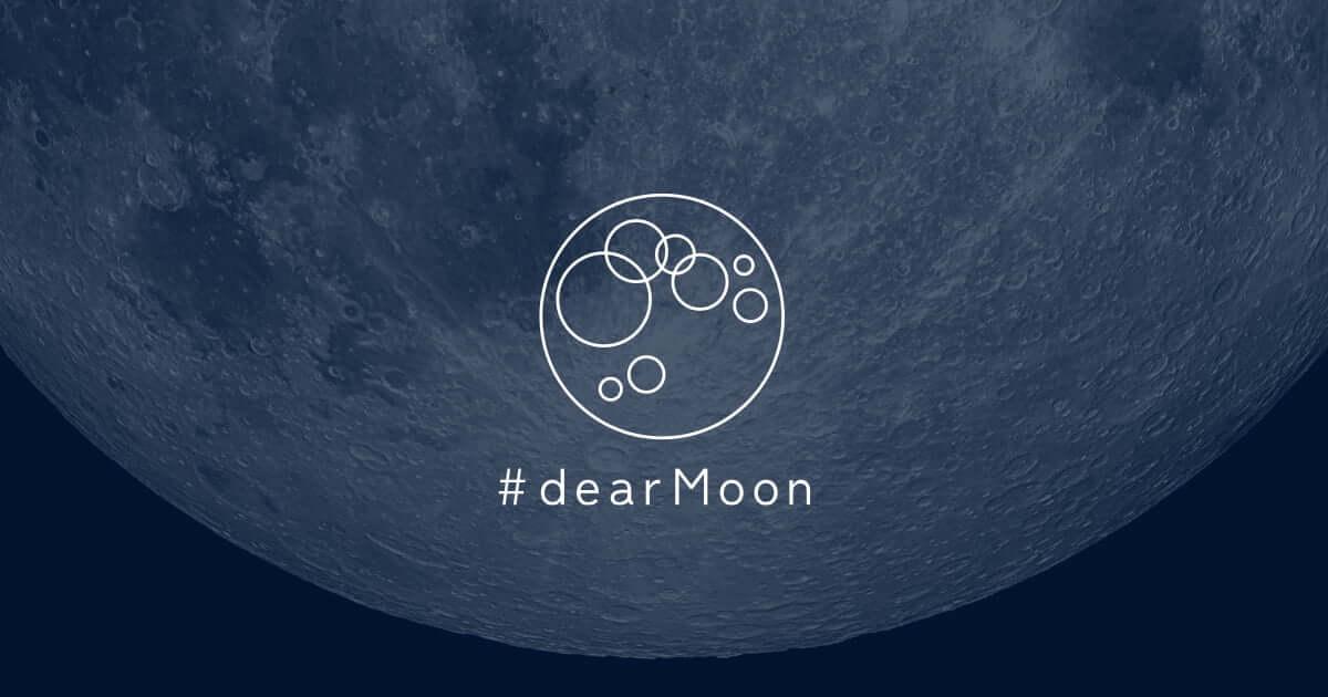 Японський мільярдер безкоштовно повезе з собою на Місяць митців з усього світу