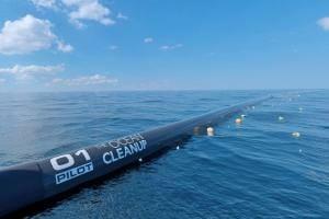 Технології У Тихому океані  запустили очисну станцію, що збирає сміття екологія новина сміття сша у світі