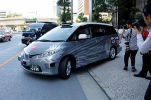 Життя На вулицях Токіо вперше у світі запрацювали безпілотні таксі новина транспорт у світі японія
