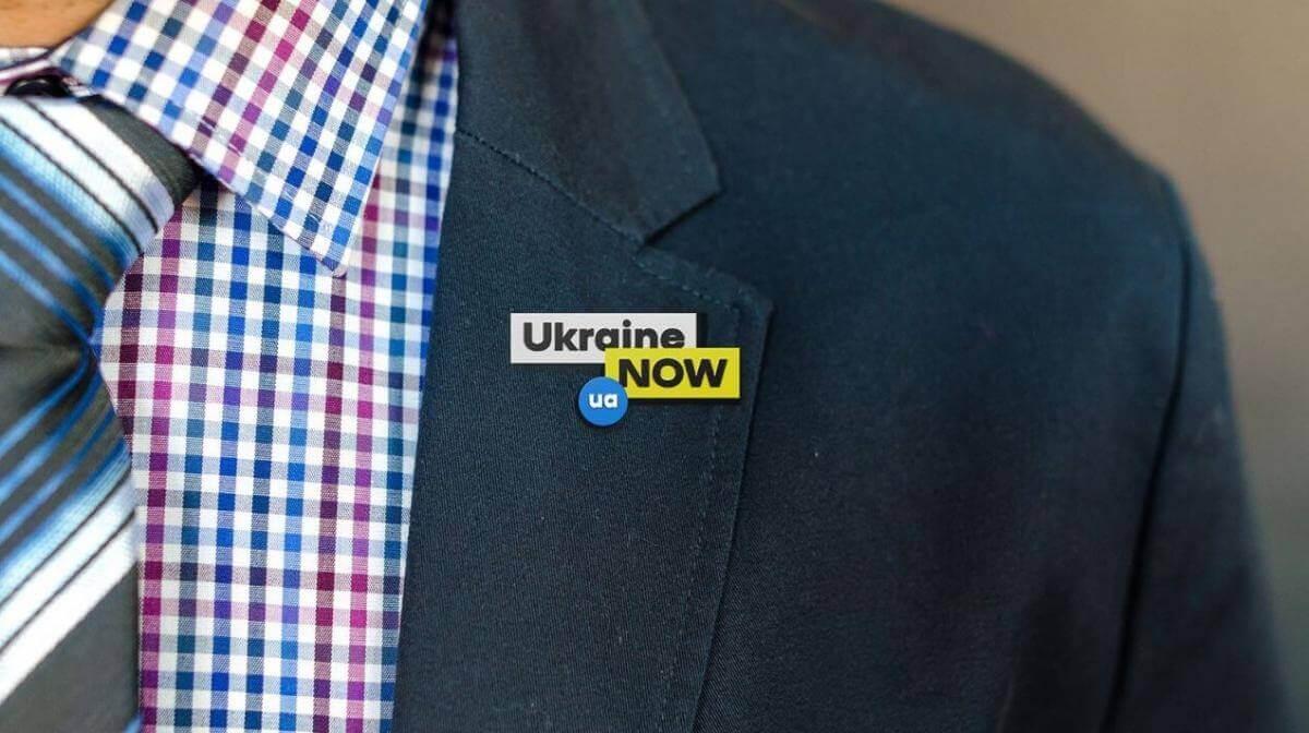 Цього тижня бренд Ukraine Now з'явиться у світі моди