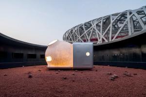 Технології Xiaomi презентували будинок для марсіанських астронавтів кнр марс новина у світі