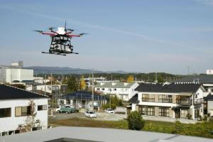 Життя У Японії дрони почали доставляти кореспонденцію дрон новина у світі японія