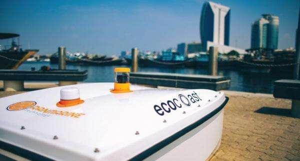 У водоймах Дубаї сміття збирає акула-дрон