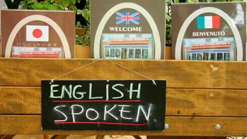 Домінування англійської як єдиної мови спілкування може мати негативні наслідки