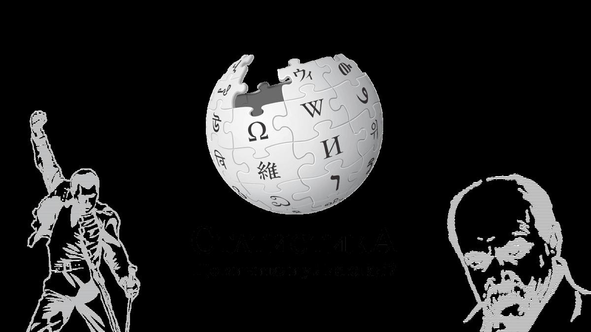 Що читали українці на Вікіпедії в листопаді?