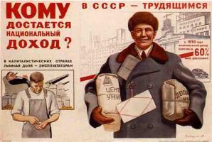 Життя Як і чому працює популізм? думка історія стаття у світі україна