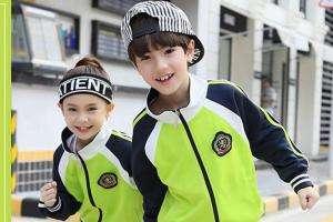 Технології В Китаї смарт-одяг для школярів слідкує за їхнім пересуванням та діями безпека кнр новина одяг