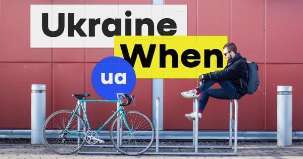 Ukraine when. Чому ми досі полюбляємо російський наратив?