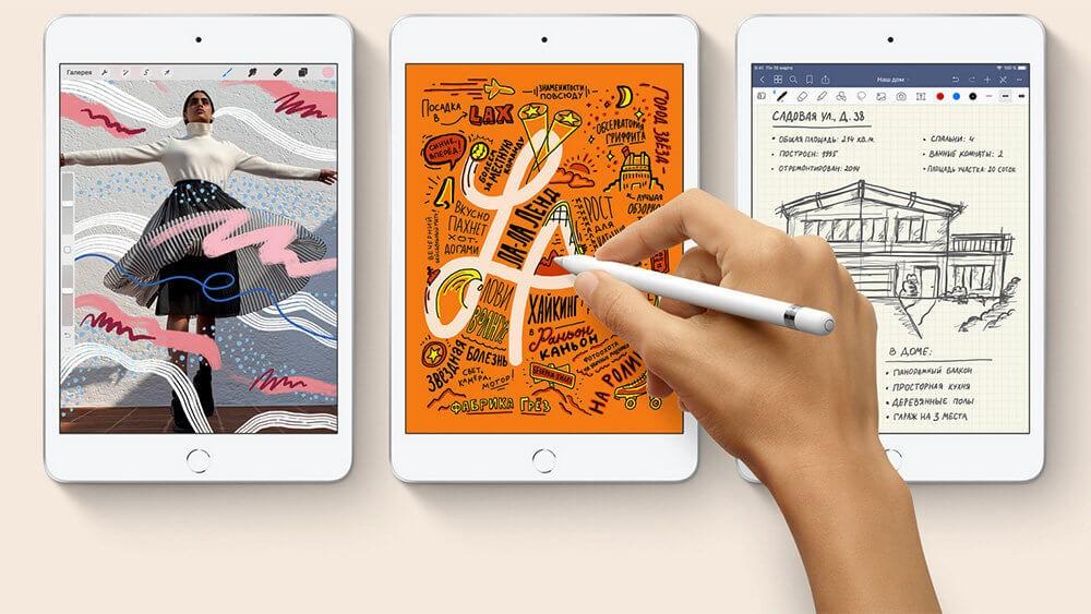 Apple раптово представила нові iPad
