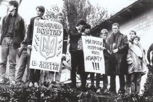 Життя Контркультура про наболіле: наш літературний авангард історія стаття україна