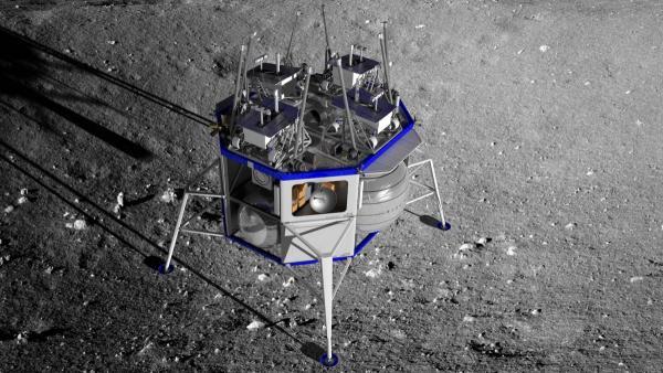 Колонізувати Місяць – врятувати Землю