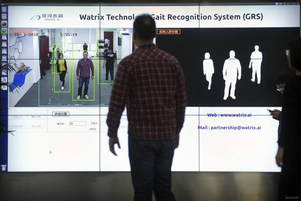 Нові можливості для стеження. ШІ використовує ультразвук, аби визначити, що робить людина