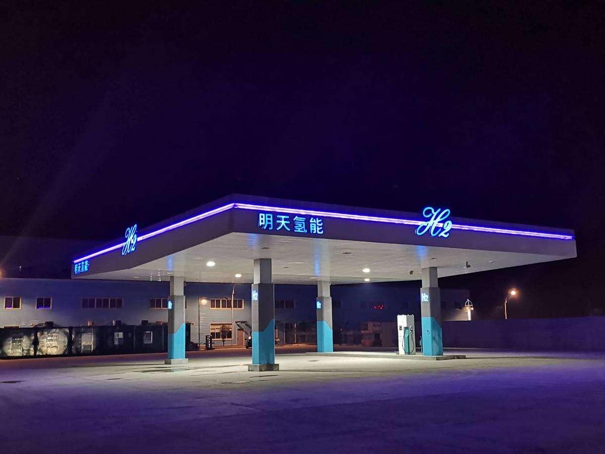 Китай вкладе 17 млрд $ у створення автомобілів на водні