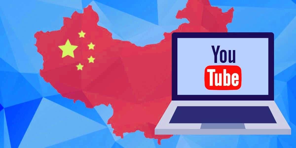 Жителі Гонконгу вимагають заборонити китайську рекламу на YouTube