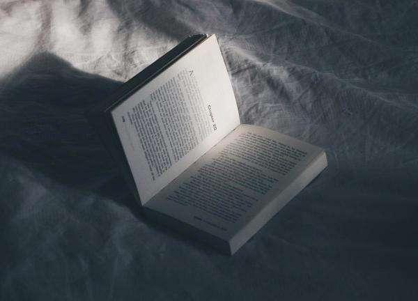 Що почитати у вересні?