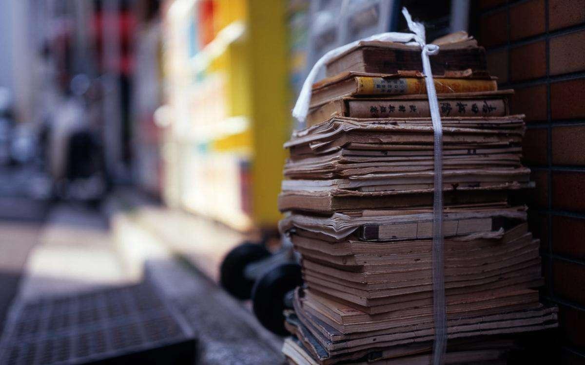 сортування паперу