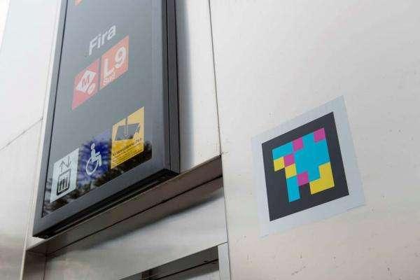 QR-код по-новому: як інклюзивність дісталася цифровізації