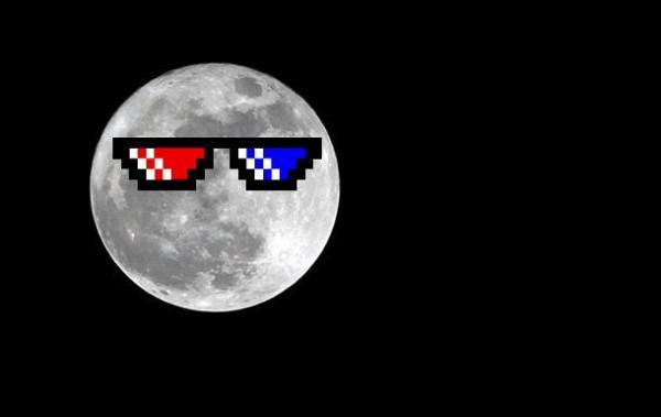 Місяць може бути яскравішим за Сонце
