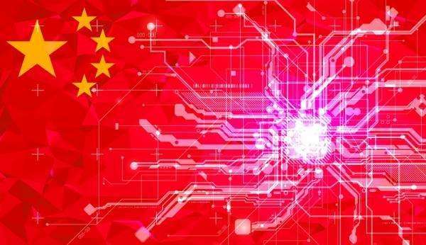 Діджиталізований ленінізм. Як Китай будує цифрову державу