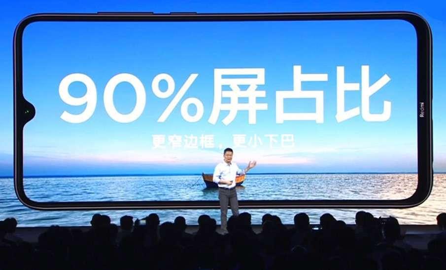 Екран на Xiaomi Redmi Note 8 Pro